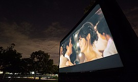 A photo of Street Food Cinema's outdoor screen.