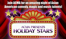 Cropped version of the promotional graphic for the 2016 ACMA Holiday Stars En...