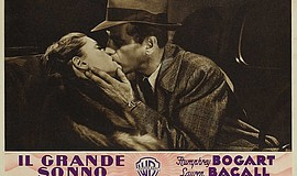 "Scene from the film ""The Big Sleep,"" featuring Lauren Bacall and Humphrey Bog..."