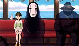 "A photo from the film ""Spirited Away."""