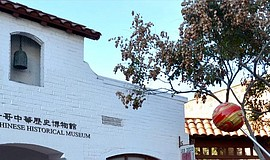 Photo of the San Diego Chinese History Museum