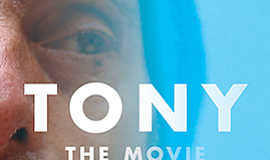 "Promotional graphic for the documentary ""Tony."" Starring Tony Rodriguez / Pro..."