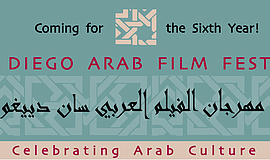 Promotional graphic courtesy of the San Diego Arab Film Festival.