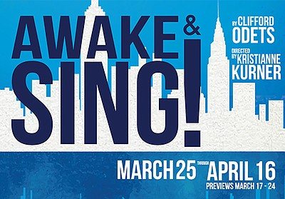 "A promotional poster for ""Awake and Sing!"""
