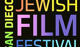 Promotional graphic for the San Diego Jewish Film Festival.