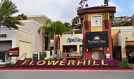 Promotional photo courtesy of Flowerhill Promenade