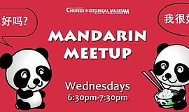 Promotional graphic for the free Mandarin Meetup sessions hosted by the San D...