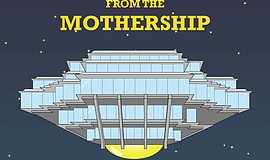 Promotional graphic for Short Tales from the Mothership.