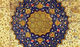 Persian art that will be on display at the San Diego Museum of Art.