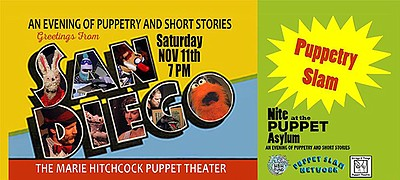 A promotional poster for Nite at the Puppet Asylum.