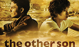 """The Other Son"" (2012)"