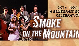 "A promotional poster for ""Smoke on the Mountain,"" courtesy of Lamb's."