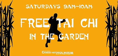 Promotional graphic for SDCHM's Tai Chi in the Garden.