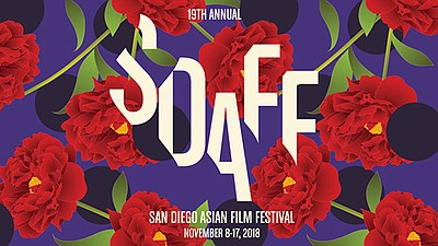 A promotional poster for the San Diego Asian Film Festiva...