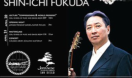 Promo graphic for San Diego Guitar Festival: Shin-ichi ...