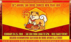 Promo graphic for 36th Annual San Diego Chinese New Yea...
