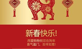 Promo graphic for Lunar New Year At Carlsbad Premium Ou...