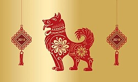 Promo graphic for Lunar New Year Lion Dance Performance