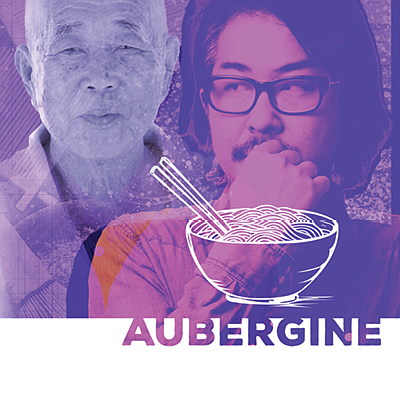 "A promotional poster for ""Aubergine,"" courtesy of San Die..."
