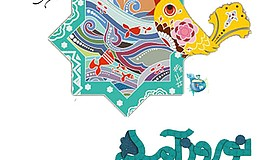 "Promotional graphic for ""Eid-Didani."" Courtesy of Persian..."