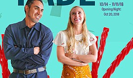 """A promotional poster for """"Fade,"""" courtesy of Moxie."""