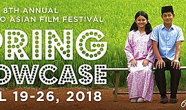 Promotional flyer for 8th Annual San Diego Asian Film Fes...