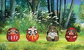 "A promotional photo from ""Pom Poko,"" courtesy of Fathom E..."