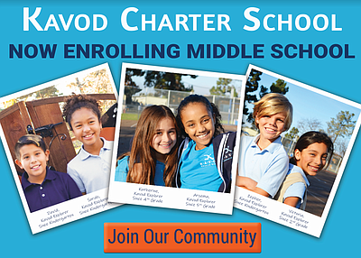 Promotional graphcic courtesy of Kavod Charter School.