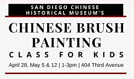 Promo graphic for Chinese Brush Painting For Kids