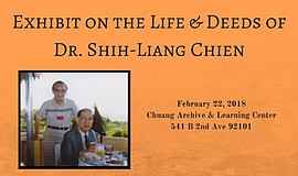 Promo graphic for Exhibit Opening: Life & Deeds Of Dr. ...