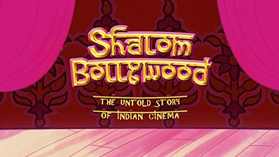 "Promotional graphic for ""Shalom Bollywood: The Untold Sto..."