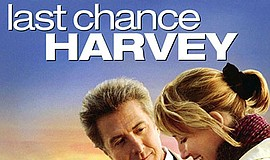 Promo graphic for Film & Discussion: 'Last Chance Harvey'