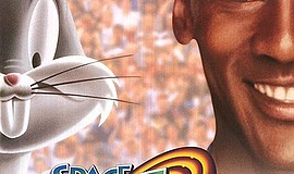 "Promotional graphic for ""Space Jam"". Courtesy of IMDb."