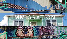 Promotional photo of artwork for Mint House Project‎'s Im...