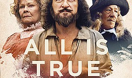 Promo graphic for Film & Discussion: 'All Is True'