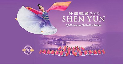 A promotional poster for Shen Yun, courtesy of California...