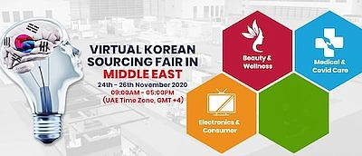 Promotional graphic for Korean Sourcing Fair Middle East ...