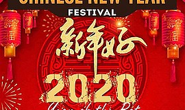 Promotional graphic for Chinese New Year Festival. Courte...
