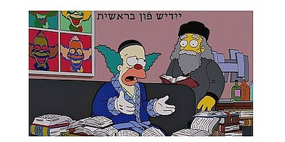"""Promotional photo for """"Yidish Fun Breyshis: Let's Learn T..."""