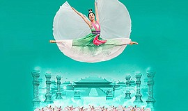 """Promotional graphic for """"Shen Yun."""" Courtesy of Shen Yun ..."""