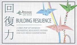 """Promotional graphic for """"Building Resistance"""" courtesy of..."""