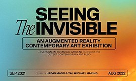 Promotional graphic for Seeing the Invisible at the San D...