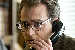 Tease photo for Trailer Tuesday: A Serious Man