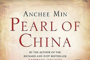 Anchee Min's Novel About Pearl S. Buck
