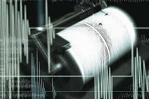 Tease photo for Scientists Puzzled By Oklahoma's Seismic Activity