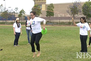 San Diego County Launches Campaign Against Childhood Obesity