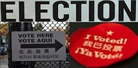 Tease photo for The Fronteras Vote 2012 Election Special