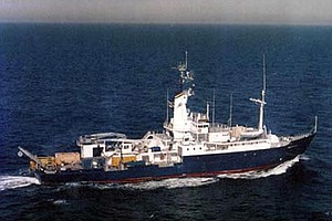 Tease photo for Scripps Research Vessel Returns After 10 Month Expedition