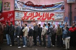 Uncertainty In Egypt Draws Mixed Reactions Locally