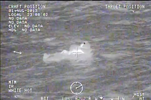 Tease photo for Air National Guard Jets Collide In Midair, Coast Guard Rescues Pilot (Video)